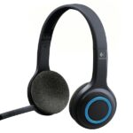 Testbericht: Logitech Wireless Headset H600