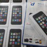 iPhone 5S und iPhone 5C in der Schweiz erhältlich bei digitec