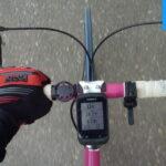 Testbericht: Garmin Edge 510 GPS Bike Computer