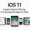 Apple iOS 11 – Neue Features und worauf ich mich freue